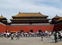 China's Vast Discovery Tour
