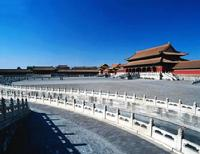 China's Exquisite History Tour